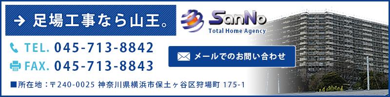contact_bana_02